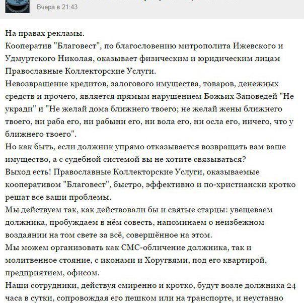 Суд приговорил военнослужащего к 5,5 годам тюрьмы за дезертирство и угон 2 автомобилей на Харьковщине - Цензор.НЕТ 6270