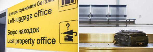 Бюро находок метро аэропорт