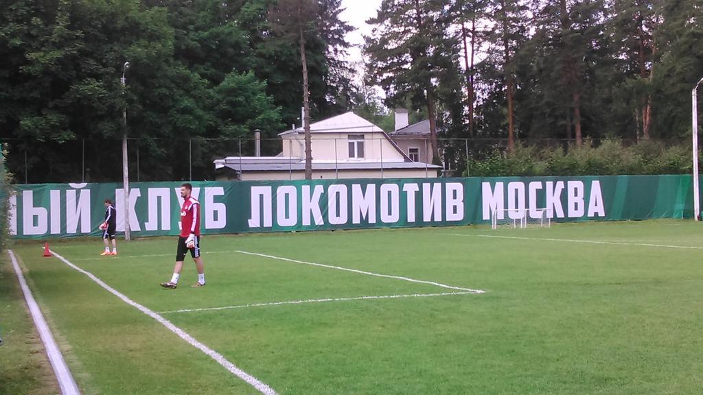 Коченков провел первую тренировку в «Локомотиве»