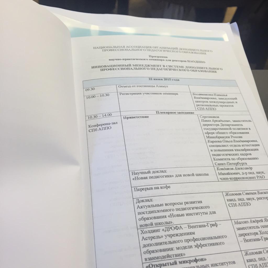 download Der Frühbronzezeitliche Schmuckhortfund von Kap Kolonna: Agina
