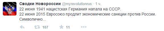 Боевики ночью непрерывно обстреливали Станицу Луганскую из минометов и ПТУРов, - Москаль - Цензор.НЕТ 5372