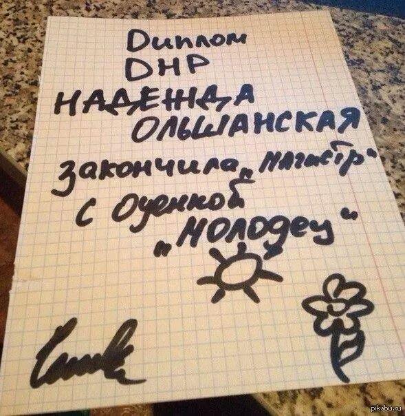 """""""Обстреливают постоянно. Ночью подходят ДРГ - прощупывают оборону, чтобы снова пойти на Марьинку"""", - украинские бойцы в Песках - Цензор.НЕТ 5137"""