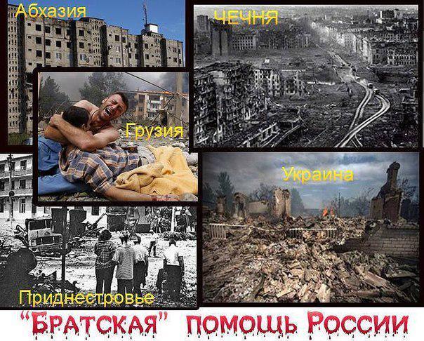 Трехсторонние газовые переговоры состоятся 29 июня, - Демчишин - Цензор.НЕТ 6449