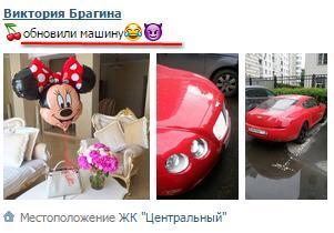 В Минюсте анонсировали создание спецофиса по возврату активов экс-чиновников режима Януковича - Цензор.НЕТ 4391