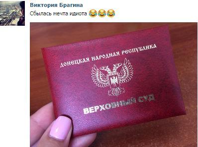 В Минюсте анонсировали создание спецофиса по возврату активов экс-чиновников режима Януковича - Цензор.НЕТ 1693