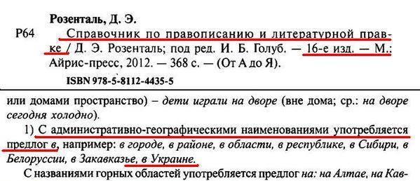Трехсторонние газовые переговоры состоятся 29 июня, - Демчишин - Цензор.НЕТ 8680