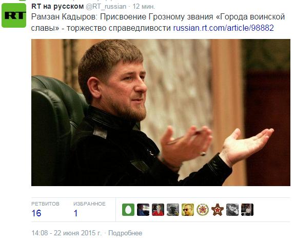 Россия начнет прокладывать газопровод в оккупированный ею Крым в 2016 году - Цензор.НЕТ 3814