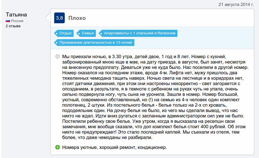 Россия начнет прокладывать газопровод в оккупированный ею Крым в 2016 году - Цензор.НЕТ 8766