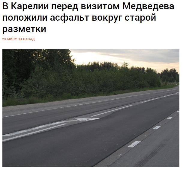 Россия начнет прокладывать газопровод в оккупированный ею Крым в 2016 году - Цензор.НЕТ 1367