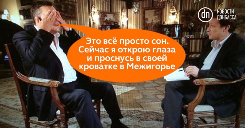 Продление санкций против РФ свидетельствует о единстве мирового сообщества, - США - Цензор.НЕТ 7370
