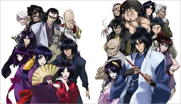 Anime Keren Basilisk dari Jepang