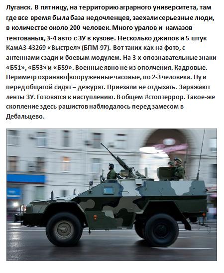США будут помогать украинской армии развивать свои возможности и защищать свою территорию, - Пайетт - Цензор.НЕТ 9377