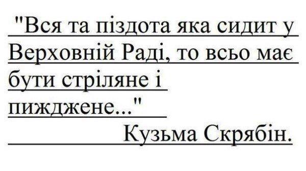 Львовского прокурора Осташевского задержали, когда он ехал за рулем в состоянии сильного опьянения - Цензор.НЕТ 6020
