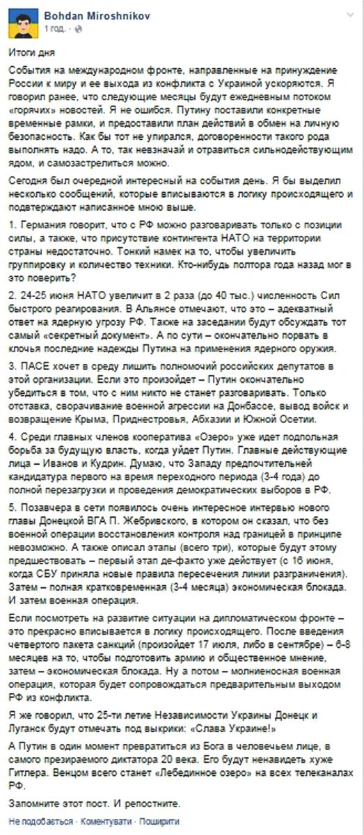 Украина и Франция планируют подписать 15 соглашений о сотрудничестве между вузами - Цензор.НЕТ 9186