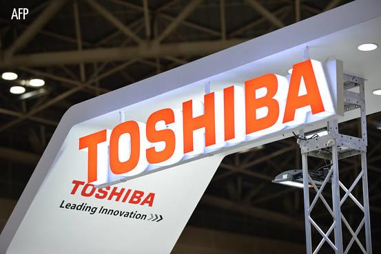 Toshiba is working on unbreakable encryption technology: