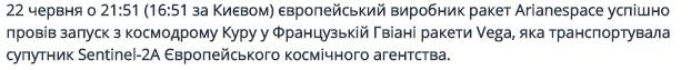 """Неизвестный """"заминировал"""" железнодорожный вокзал в Харькове. Эвакуировано более 400 человек, - МВД - Цензор.НЕТ 499"""