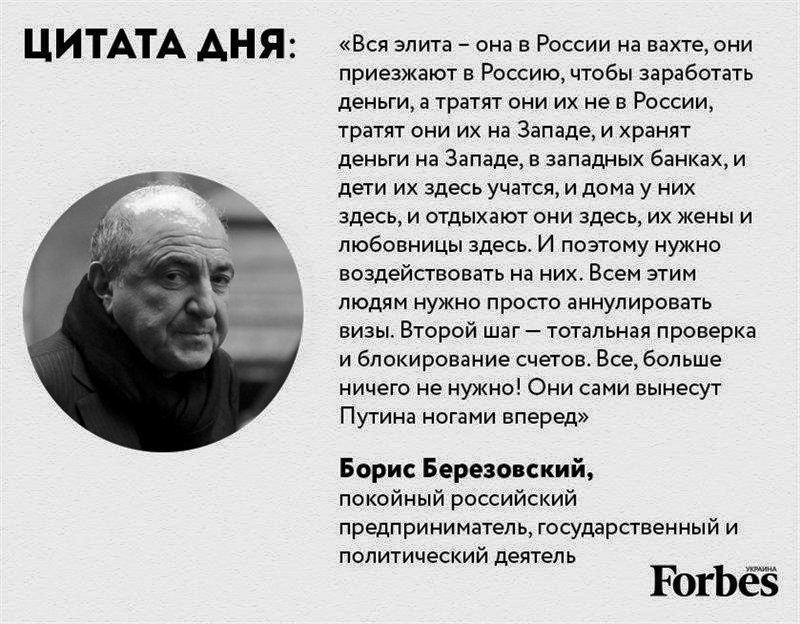 """Помпео выступает за ужесточение антироссийских санкций: """"Путин не воспринял наше послание в полной мере, и мы будем работать над этим"""" - Цензор.НЕТ 4705"""