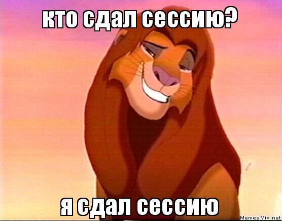 Фото известной сов и российских актрис даете любовь