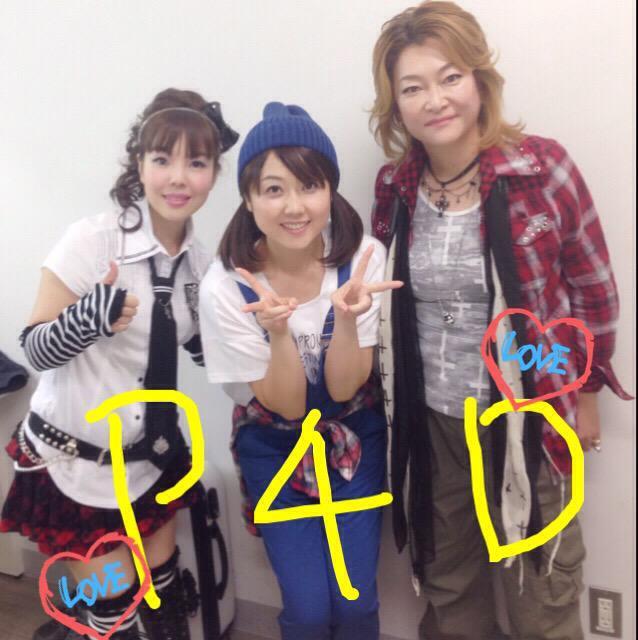 P4D、ニコ生&イベント無事に終了しました!ありがとうございました!!女子楽屋にて! http://t.co/GjF3ELrFF4