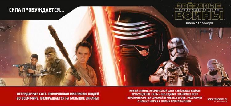 Une nouvelle image promotionnelle pour le prochain Star Wars ! #SWUcom #StarWars   http://www. starwars-universe.com/actu-11083-nou velle-image-promotionnelle-du-reveil-de-la-force.html  … pic.twitter.com/as5R0oVIUJ
