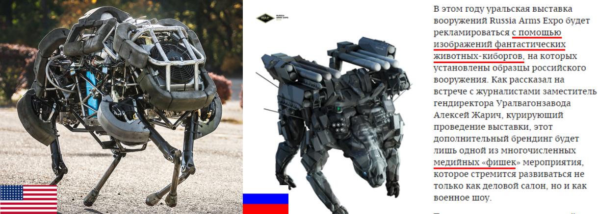 Ебня с роботом фото 274-776
