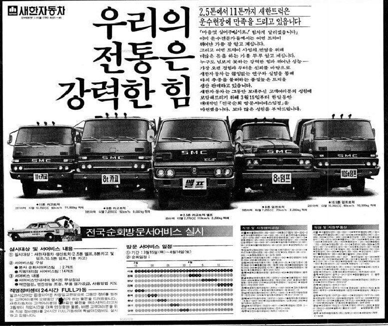 송대혁 Dae Hyock Song On Twitter Very Old Daewoo Motors Bace