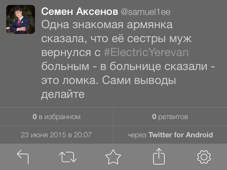 Вечером и почти всю ночь пророссийские наемники поливали огнем окраины Марьинки, - 28 отдельная механизированная бригада - Цензор.НЕТ 4721