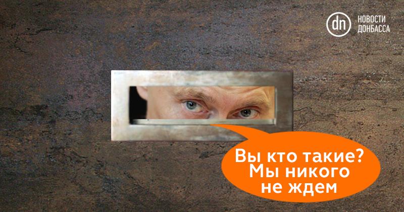 Силовые структуры Донецкой области останутся в Мариуполе, - Жебривский - Цензор.НЕТ 6975