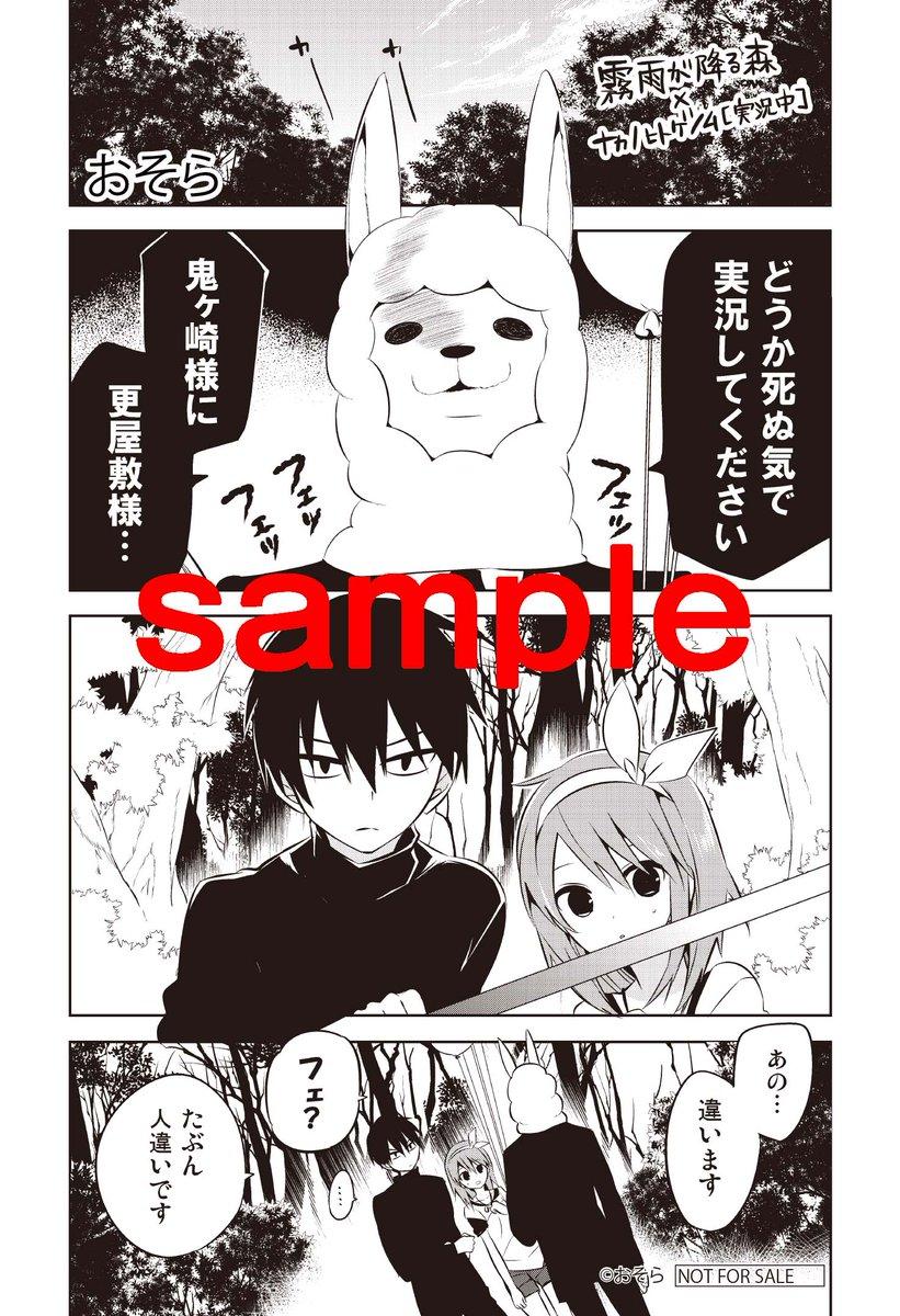 ナカノ ヒトゲノム 漫画