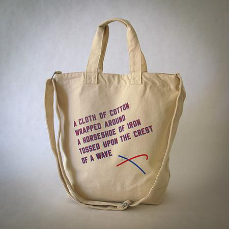 Celebrate @lttds' 10th anniversary: buy a tote w/art by #LawrenceWeiner, #HaegueYang, others! http://t.co/J8fa6XTtKv http://t.co/SZ5wC8tWw8