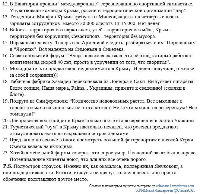 """Минфин Чехии заморозил прибыль конюшни Кадырова: глава Чечни заявил о """"грубейшем нарушении прав лошадей"""" - Цензор.НЕТ 2805"""