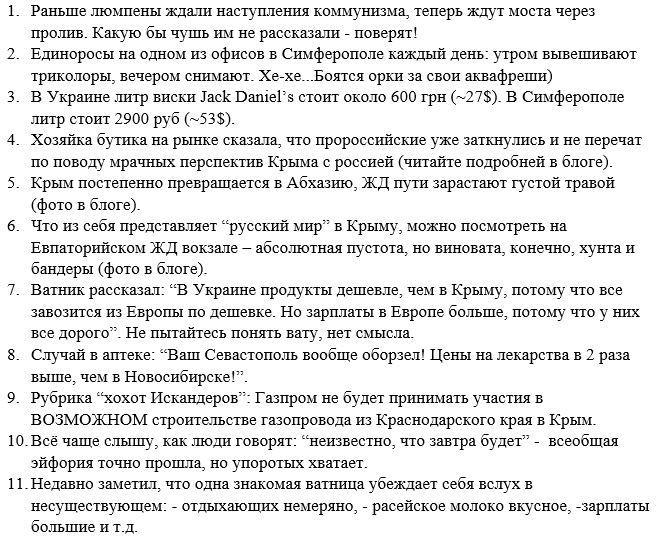 """Минфин Чехии заморозил прибыль конюшни Кадырова: глава Чечни заявил о """"грубейшем нарушении прав лошадей"""" - Цензор.НЕТ 920"""