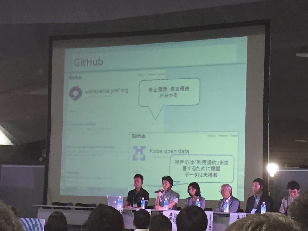 神戸市はオープンデータ掲載にGithubの利用を検討中。行政がさらっとGithubについて言及するのいいですね。 #ojs624 http://t.co/3z8uRTweyc