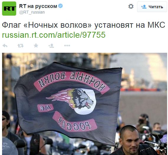 Террористы перебросили в Донецк танковое подразделение, на Каютино и Красный Луч - командно-штабные машины войск РФ, - ИС - Цензор.НЕТ 6297