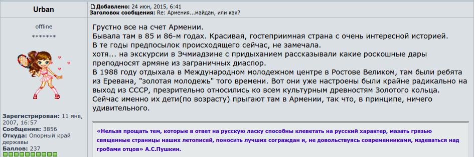 Донбасс и Крым ждет дефицит продуктов: временно оккупированные территории засеяны меньше чем наполовину, - министр АПК - Цензор.НЕТ 153