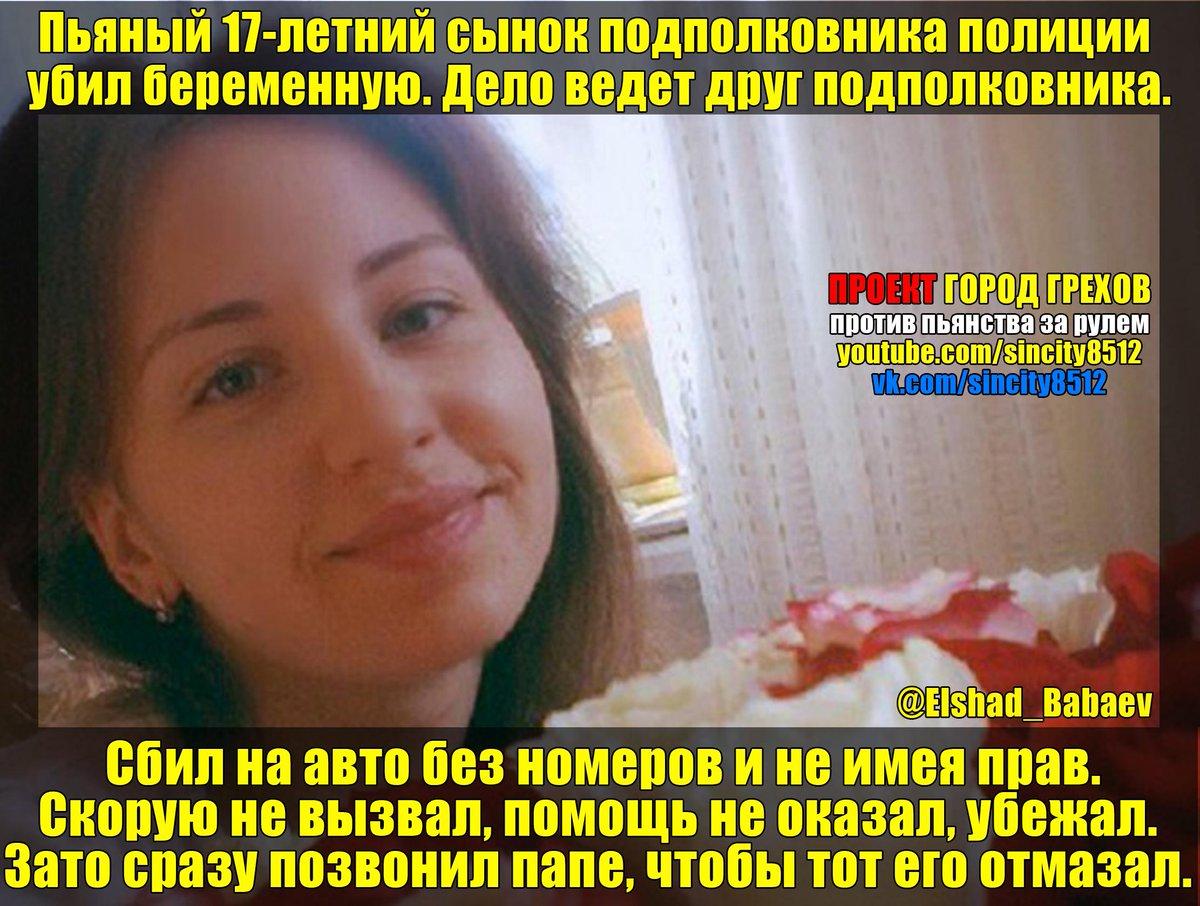 В Донецкой области задержали двух пособников боевиков, у одного из них изъяли арсенал оружия, - Аброськин - Цензор.НЕТ 1404