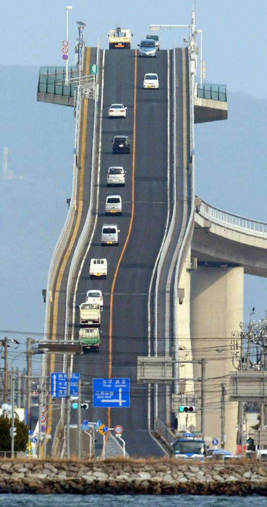 Mira el puente Japonés que parece una montaña rusa ¡Espectacular! #carreteras http://t.co/XTDmaZ3SWp