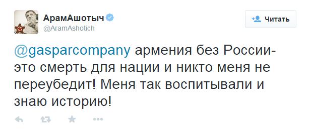 """Телепаты из Кремля: Путин и Ко """"цитируют"""" мысли экс-госсекретаря США, полученные с помощью подключения к подсознанию, - СМИ - Цензор.НЕТ 8353"""