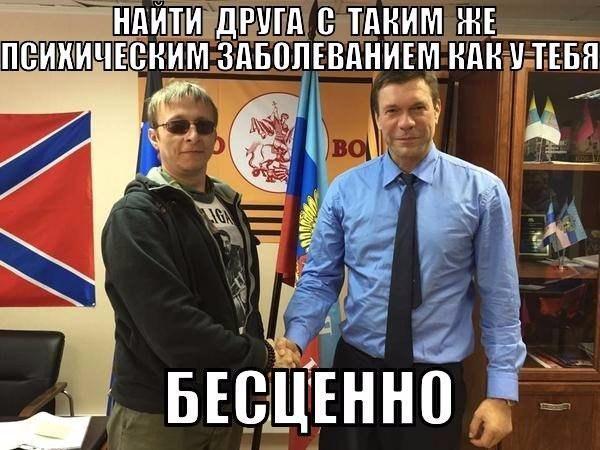 """СБУ задержала двух информаторов боевиков """"ЛНР"""" - Цензор.НЕТ 7055"""
