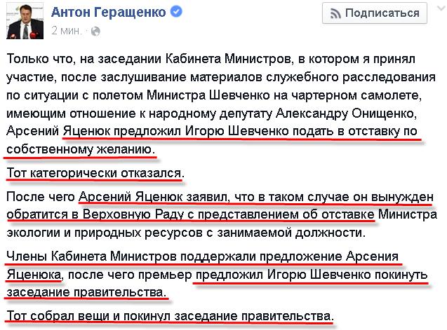 В Украину едет министр обороны Канады - Цензор.НЕТ 4066