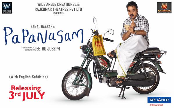 Papanasam cleared censor with clean U