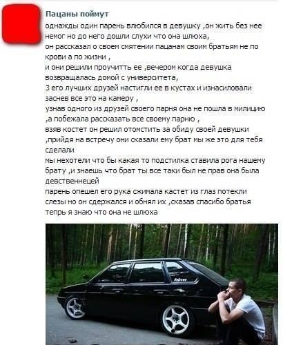Необходимо обеспечить доступ наблюдателям ОБСЕ на подконтрольную террористам территорию Донбасса, - МИД Украины - Цензор.НЕТ 865