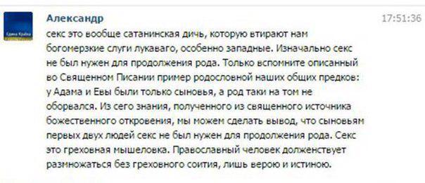 ГПУ сообщила о подозрении главе Апелляционного суда Киева Чернушенко. Шокин просит у Рады разрешения на его арест - Цензор.НЕТ 8606