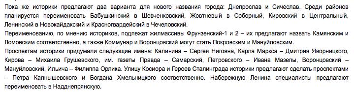 Европейские экспортеры адаптировались к контрсанкциям России и нашли альтернативу, - спикер Верховного представителя ЕС - Цензор.НЕТ 3629