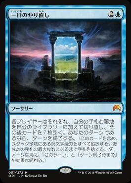 TimeTwisterが帰ってきたと話題のDay's Undoing、日本語版が「一日のやり直し」で神話の貫禄がなくてわろた http://t.co/Ixd8n252TZ