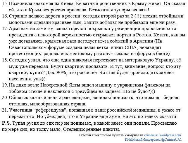 Европейские экспортеры адаптировались к контрсанкциям России и нашли альтернативу, - спикер Верховного представителя ЕС - Цензор.НЕТ 2911