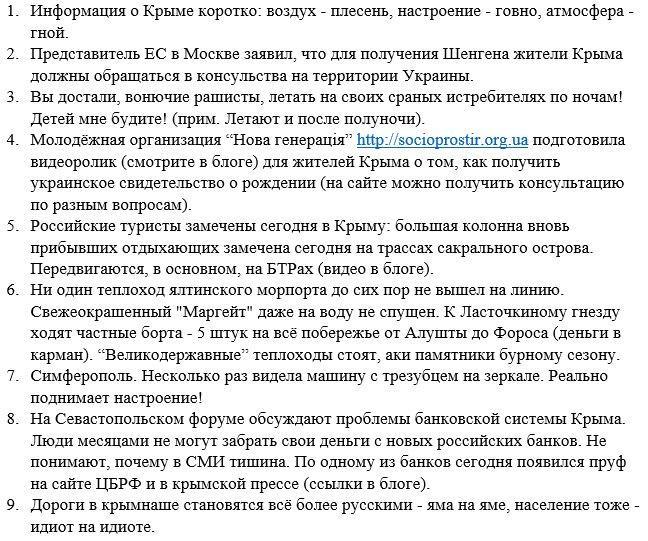 Европейские экспортеры адаптировались к контрсанкциям России и нашли альтернативу, - спикер Верховного представителя ЕС - Цензор.НЕТ 782