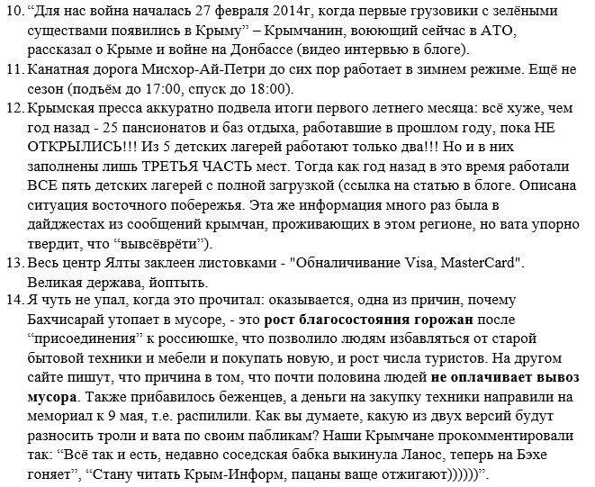Европейские экспортеры адаптировались к контрсанкциям России и нашли альтернативу, - спикер Верховного представителя ЕС - Цензор.НЕТ 2673