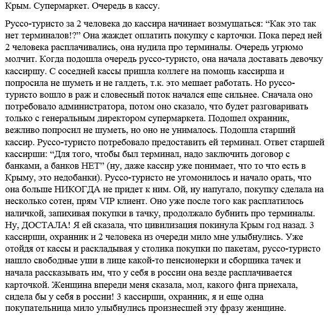 РФ хочет заставить украинцев создать на Донбассе анклав со всеми рычагами управления, - Кучма - Цензор.НЕТ 3955