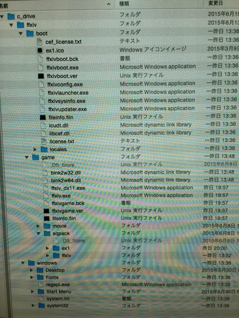 FF14のMac版が旧FF14再来状態でやばい模様 BootCampで動かした方がマシ